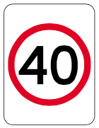 11_permanent_speed_sign