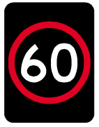 13_electronic_speed_sign